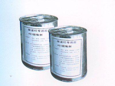 保温钉专用胶水